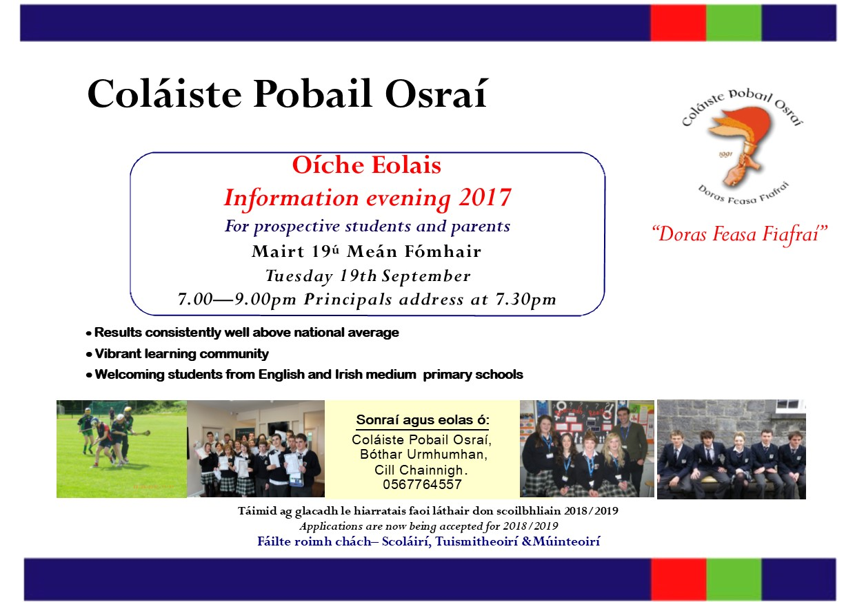 Oiche Oscailte – Information Evening