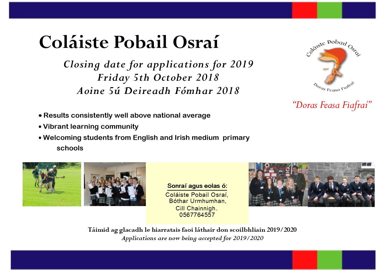 Dáta dunta ar Iarratais do 2019 – Closing Date for applications for 2019 – Bígí linn 5/10/19