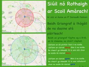 Siúil/Rothaíocht ar Scoil